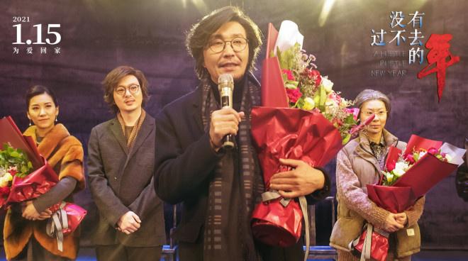 《没有过不去的年》曝光通知吴刚吴妍书母子流泪