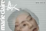 """日前,刘诗诗、倪妮合体登上《嘉人》2021二月刊封面。新剧《流金岁月》的热播,令两位炙手可热的""""85花""""一同跃入观众的视野。戏外,""""蒋南孙""""和""""朱锁锁""""上演着吸睛的双生时尚大片。举手投足,一颦一簇之间,这对姐妹花心照不宣的默契展露无遗。"""
