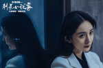 《刺殺小說家》曝楊冪特輯 顛覆出演狠辣反派打手