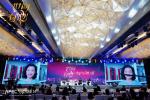 《世間有她》亮相APEC女性論壇 李少紅許娣出席