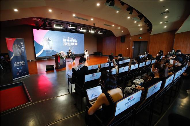第二十四届上海国际电影节短视频单元启动征片