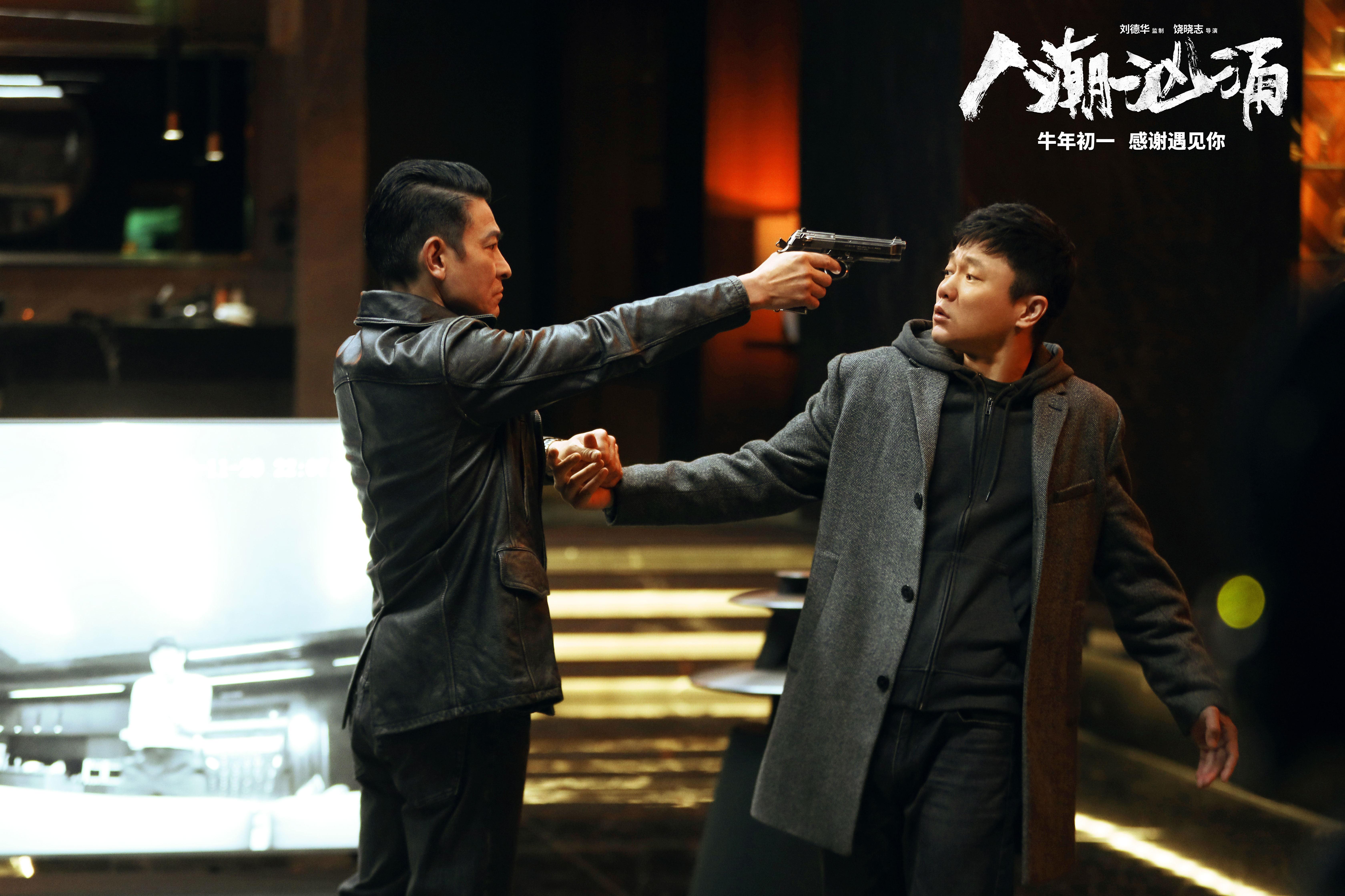 电银付加盟(dianyinzhifu.com):刘若英刘德华16年后再对唱 《人潮汹涌》曝片尾曲 第3张