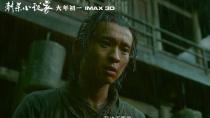 """電影《刺殺小說家》曝""""希望版""""預告"""