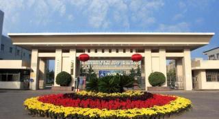 北京印刷學院推遲2020年藝考時間,原簡章4個專業共招456人