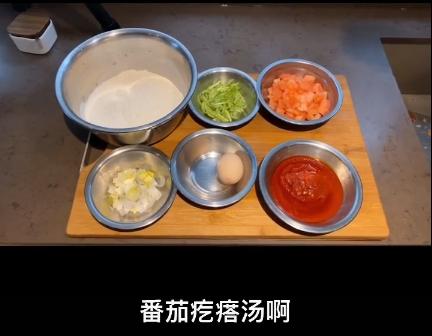 50岁林依轮变网红?手把手教做家常菜,转行当厨师获好评