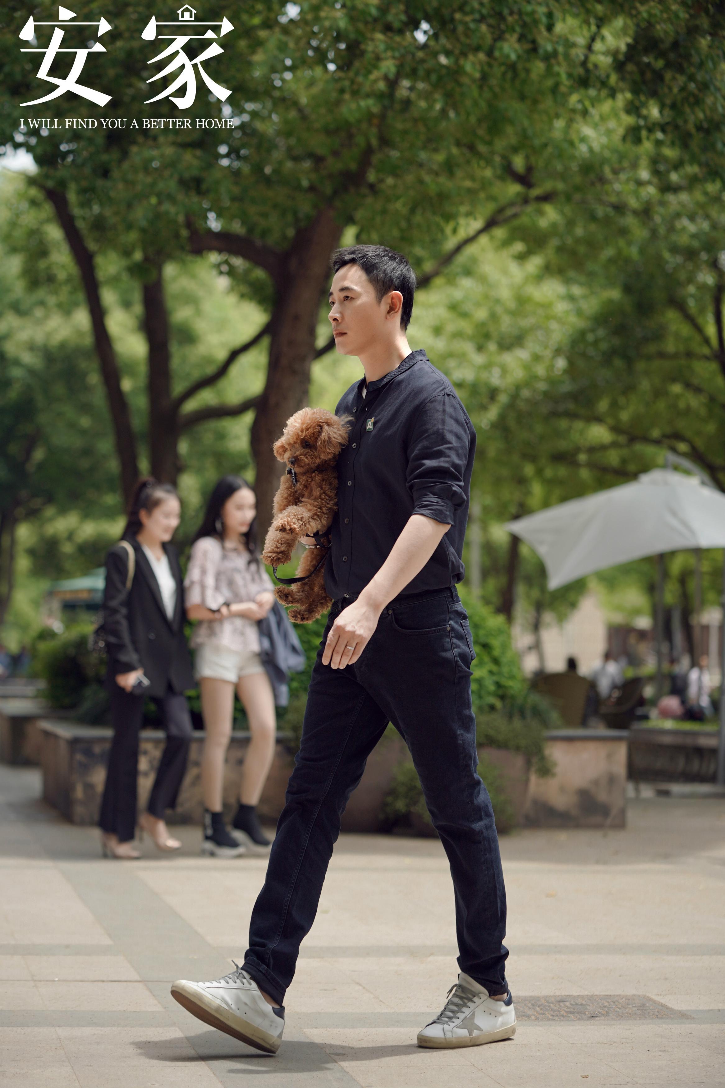 罗晋《安家》饰演佛系中介 体验百味人生
