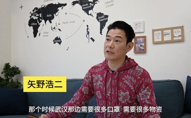 矢野浩二给中国寄13万口罩 邮寄过程曲折耗时一周