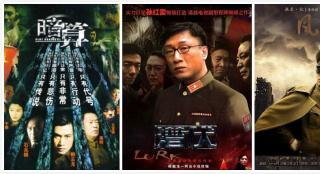 国产谍战剧TOP5:《暗算》第一《潜伏》第二,《风筝》第三