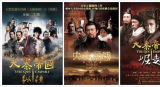 电视剧《大秦帝国》评析:第一部真比第二部好吗?