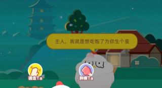 """支付宝种树、微博""""养熊猫"""",公益游戏为何叫人上头?"""