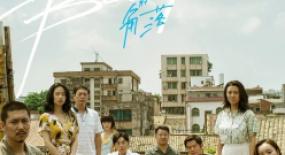 网络剧6月:全网上新23部,TOP10均为平台主控,悬疑短剧崛起