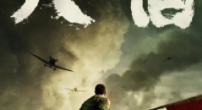 直击《八佰》背后的战场:国人皆如此,谁与争锋?