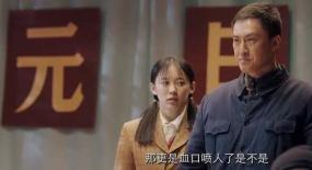 《我叫刘海柱》单挑王刘海柱如是说