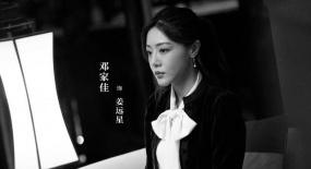 12集迷你短剧井喷!蒋勤勤出山,赵丽颖和冯绍峰夫妻对战