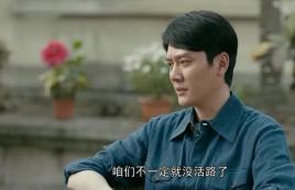 没有陆毅正派,不如佟大为灵动,《创业年代》冯绍峰到底差在哪?