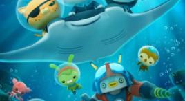 福利 | 《海底小縱隊》邀你來玩!
