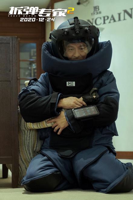usdt回收(caibao.it):《拆弹专家2》公布致敬特辑 感动现实排爆警员 第3张