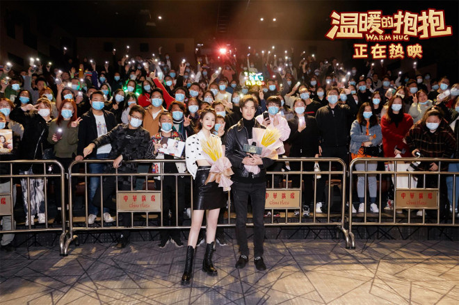《温暖的抱抱》票房破2亿秦路演新年快乐