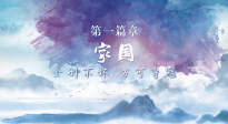 光影永照2020年中國電影巡禮 《武漢日夜》發布特別短片
