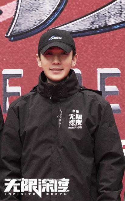 《无限深度》开机!朱一龙和黄志忠合作扮演父子