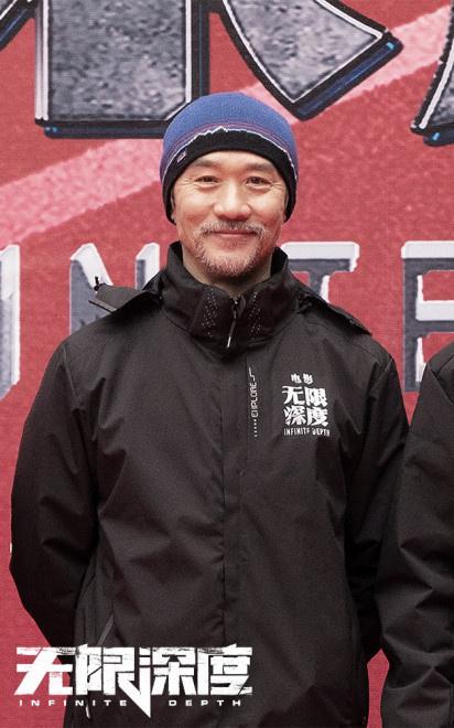 《无限深度》开机!朱一龙黄志忠首合作饰演父子