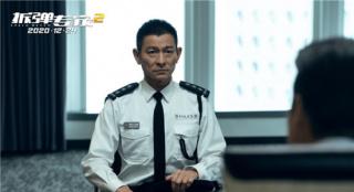 《拆弹专家2》花絮曝光 刘德华发火让人不寒而栗