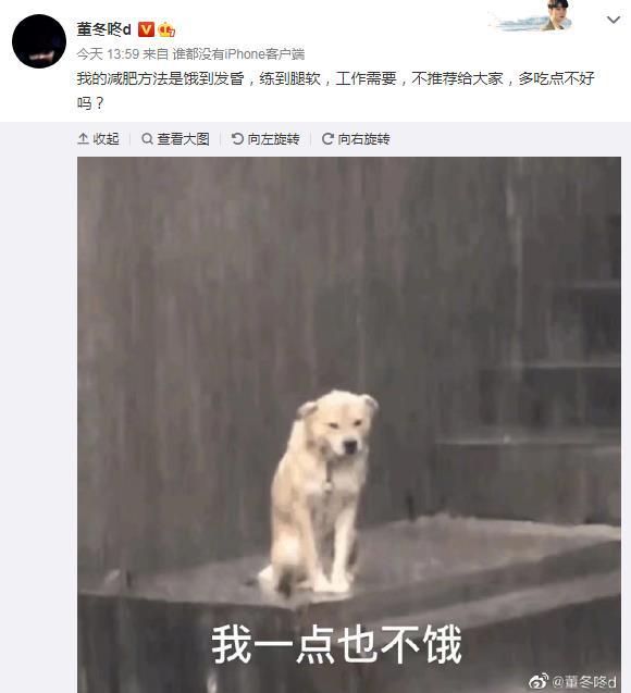 usdt支付接口(www.caibao.it):董子健回应为戏暴瘦40斤:饿到发昏,练到腿软!