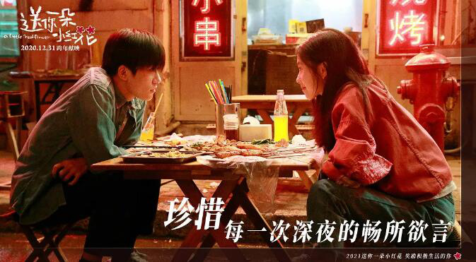 "usdt自动充值(www.caibao.it):刘浩存分享""小红花""幕后:向易烊千玺学习"