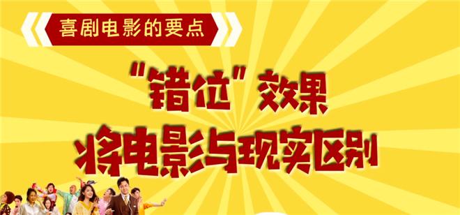 """用usdt充值(www.caibao.it):专家解读《温暖的抱抱》:笑剧人的温暖""""抱团"""""""