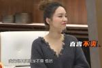 金莎談章子怡的點評:感到不爽攻擊了我的人格