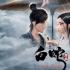 """《白蛇:缘起》续集正式立项 讲述""""青蛇劫起"""""""