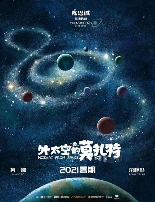 """用usdt充值(www.caibao.it):《小红花》后,韩延的""""生命三部曲""""终章登场!"""