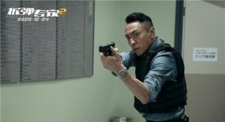 《拆弹专家2》姜皓文读评论 与刘德华演戏爆青筋