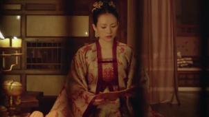 章子怡主演的《上阳赋》发布首支预告