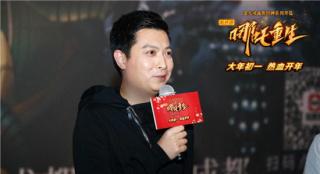 《新神榜:哪吒重生》雙城路演 四川話配音引爆笑