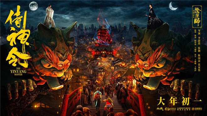 《侍神令》曝光制作特别版陈坤称赞拍摄场景超乎想象