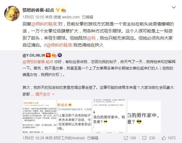 《【杏鑫平台最大总代】《赘婿》原作者发文回应被抵制:我对得起所有人》