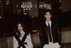 1月8日,《时尚芭莎》发布了一组秦岚合作王鹤棣拍摄的时尚大片。姐姐可御可柔,弟弟俊朗有型,冬日的天台,微醺的距离,躁动的荷尔蒙气息满溢。单看这组大片,就令人脑补出一场姐弟恋剧情,更加期待他们合作的新剧《无法恋爱的理智派》。