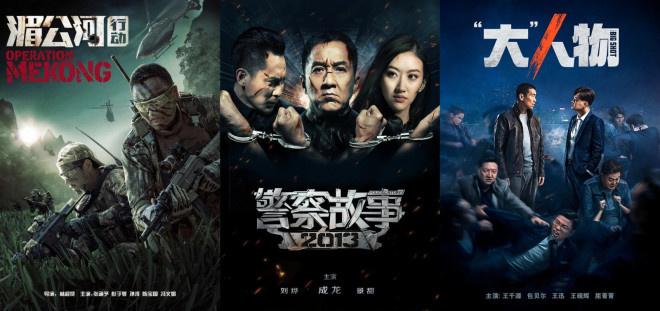 电影频道1月10日起播出7部警察主题优秀国产影片