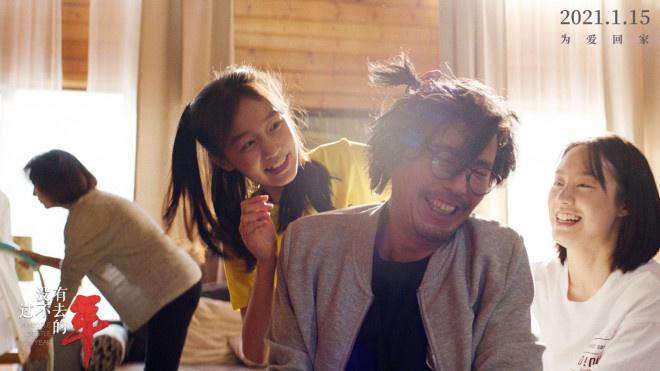 《没有过不去的年》海报预览导演李因和吴刚