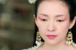 《上阳赋》原著作者挺章子怡: 女王快上线搞事业