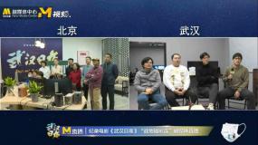 武汉摄影师讲述汉街冷清画面:很难忘