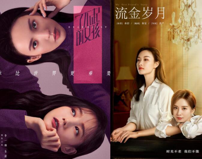 《活着》在刘诗诗 妮妮热搜 二女大戏即将爆发?