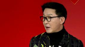 吴刚聊四喜丸子:我最喜欢吃 每年过年家里必须做这个