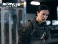 《拆彈專家2》票房突破10億 曝劉德華正片片段