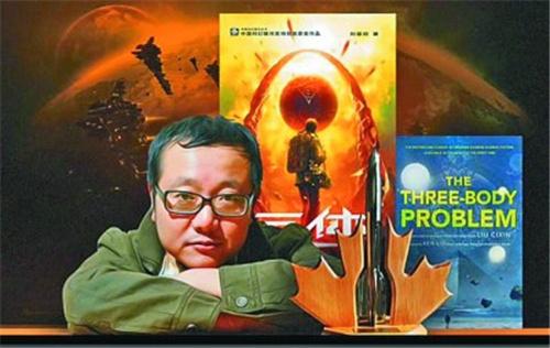 """在时代巨变中追寻中国科幻的""""原力"""""""