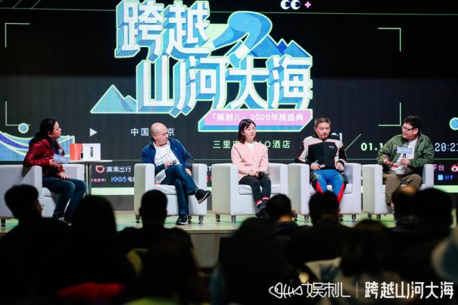 2020年文化节举行 剧本:《巡回检察组》