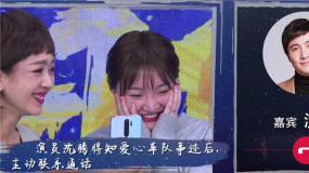 M热度榜:武汉志愿者惊喜连线沈腾 《拆弹专家2》票房破十亿