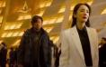 《刺杀小说家》发布国际版预告 北美定档2月12日