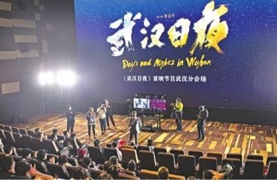 《武汉日夜》韩时英英雄城市战役故事震撼了观众